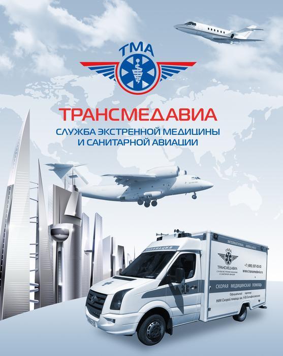 ВИМАвиа  Vim Airlines  Как в старом плацкартном вагоне